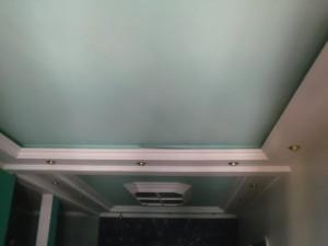 Drywall Verde