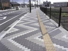 Calçada de Pedra